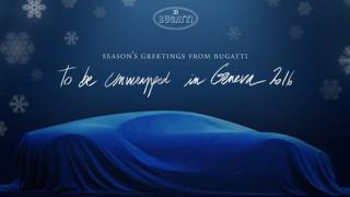 Χριστουγεννιάτικη κάρτα της Bugatti εξάπτει τη φαντασία για τη νέα Chiron