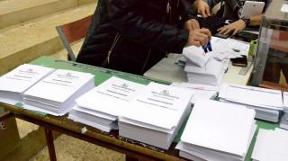 Εκλογές ΝΔ:Ομαλά ξεκίνησε η διαδικασία