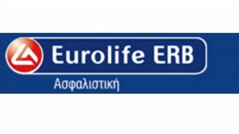Εκπνέει η προθεσμία για την κατάθεση δεσμευτικών προσφορών για την Eurolife