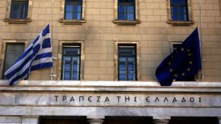 Πλεόνασμα 2,1 δισ. ευρώ παρουσίασε στο 10μηνο 2015 το ισοζύγιο τρεχουσών συναλλαγών