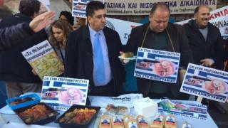 Υπουργείο Εργασίας: διαμαρτυρία τρίτεκνων με...γεμιστά