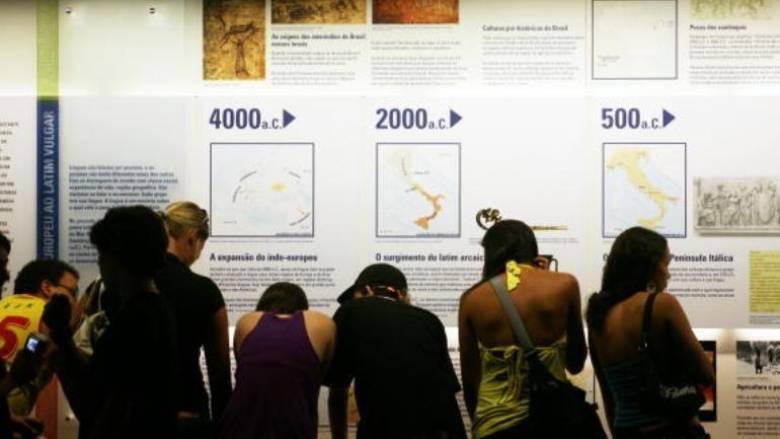 Μεγάλη πυρκαγιά έπληξε ιστορικό μουσείο στη Βραζιλία
