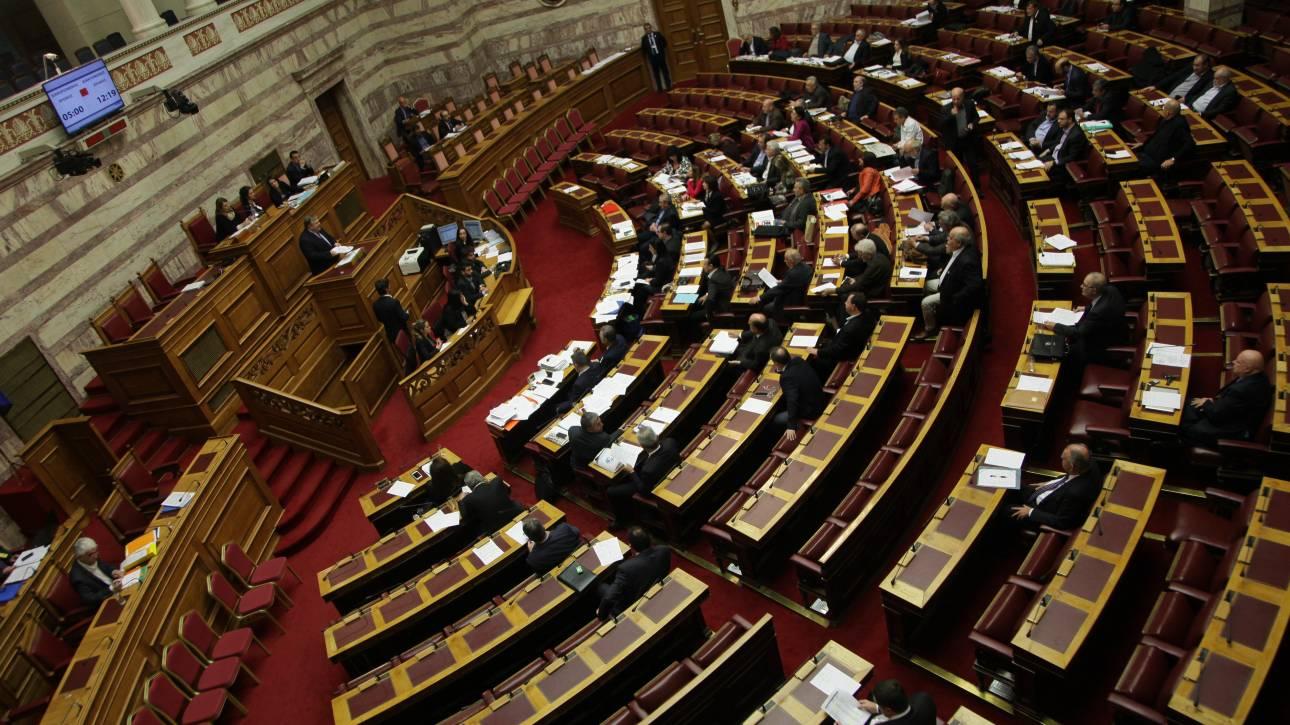 Μύλος στη Βουλή για το σύμφωνο συμβίωσης ομόφυλων ζευγαριών