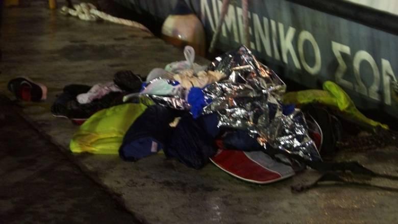 Νέα τραγωδία στο Φαρμακονήσι-13 μετανάστες νεκροί