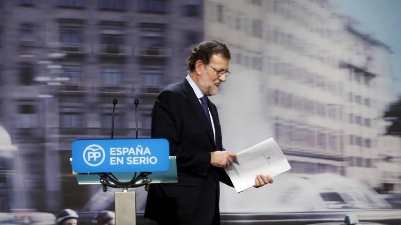 Ισπανία: Ξεκινούν οι διαβουλεύσεις για το σχηματισμό κυβέρνησης