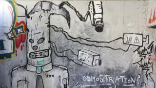 Αθήνα, η πρωτεύουσα του γκράφιτι