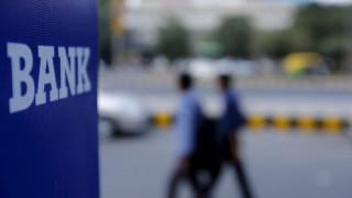 Τράπεζες στην Ελβετία «ένοχες» για την φοροδιαφυγή Αμερικανών
