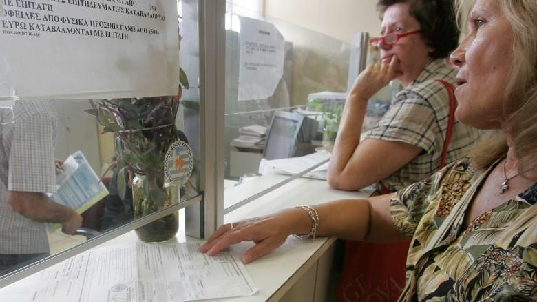 Εκτινάχθηκαν τα έσοδα από φόρους το Νοέμβριο σύμφωνα με το υπουργείο Οικονομικών