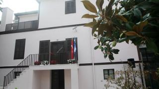 Ανάληψη ευθύνης για την επίθεση στο τουρκικό προξενείο
