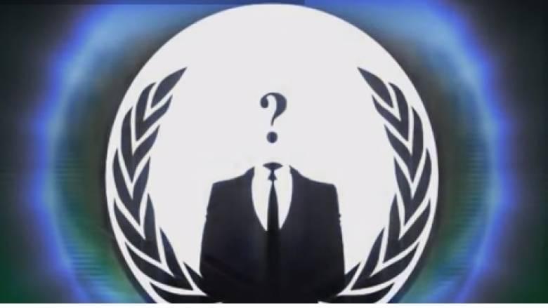Οι Anonymous απέτρεψαν χτύπημα του ISIS στην Ιταλία