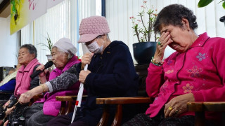 Συμφωνία Νότιας Κορέας - Ιαπωνίας για τις σκλάβες του σεξ