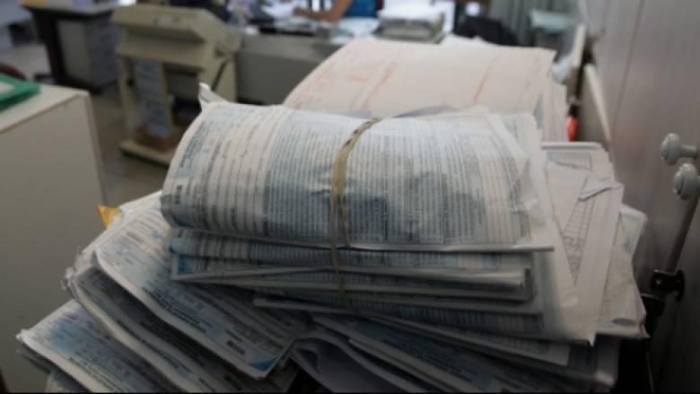 Η ΓΓΔΕ θα «ξεσκονίσει» 11.000 φορολογικές υποθέσεις της τελευταίας πενταετίας