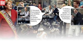 Τσίπρας και Βαρουφάκης στη φωτογραφία της Bild για τη χρονιά που φεύγει