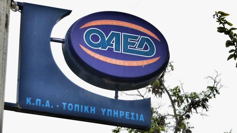 Ποιες υπηρεσίες του ΟΑΕΔ θα γίνονται ηλεκτρονικά από το νέο έτος