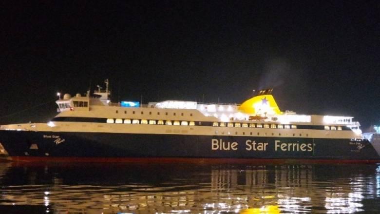 Το Blue Star Delos το πρώτο πλοίο που «έδεσε» στον Πειραιά το 2016