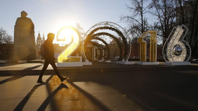 Μόσχα: Εκκένωσαν σιδηροδρομικούς σταθμούς λόγω τρομοκρατικής απειλής