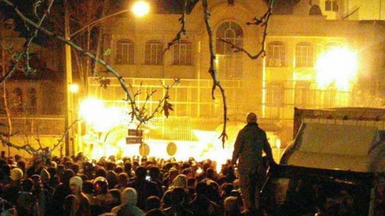 Επίθεση κατά της πρεσβείας της Σ. Αραβίας στην Τεχεράνη