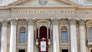 Βατικανό: Σε ισχύ η διμερής συμφωνία για αναγνώριση του παλαιστινιακού κράτους
