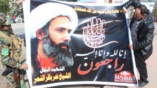 Ιράν προς Σαουδική Αραβία: Έρχεται η τιμωρία του Θεού