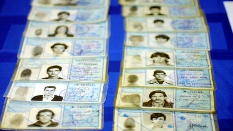 Με βιομετρικά στοιχεία οι νέες αστυνομικές ταυτότητες - 10 ευρώ το κόστος αλλαγής