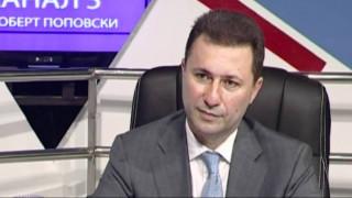 Πολιτικές εξελίξεις στην ΠΓΔΜ