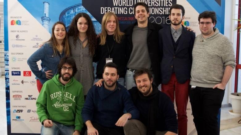 Πρώτοι οι Έλληνες στο Παγκόσμιο Πανεπιστημιακό Πρωτάθλημα Debate
