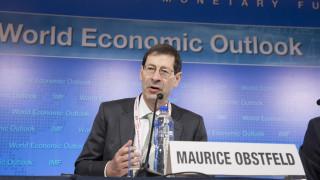 Το ΔΝΤ χαρακτηρίζει μεγάλες προκλήσεις το προσφυγικό, τη Κίνα και τη νομισματική σύσφιγξη