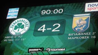 Νίκη με 4-2 του Παναθηναϊκού επί του Παναιτωλικού σε ματς διαφήμιση
