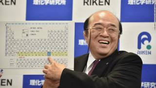 Χημεία: Τέσσερα νέα στοιχεία προστίθενται στον Περιοδικό Πίνακα
