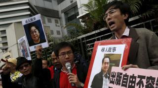 Απαντήσεις αναζητά το Χονγκ Κονγκ για την εξαφάνιση πέντε βιβλιοπωλών