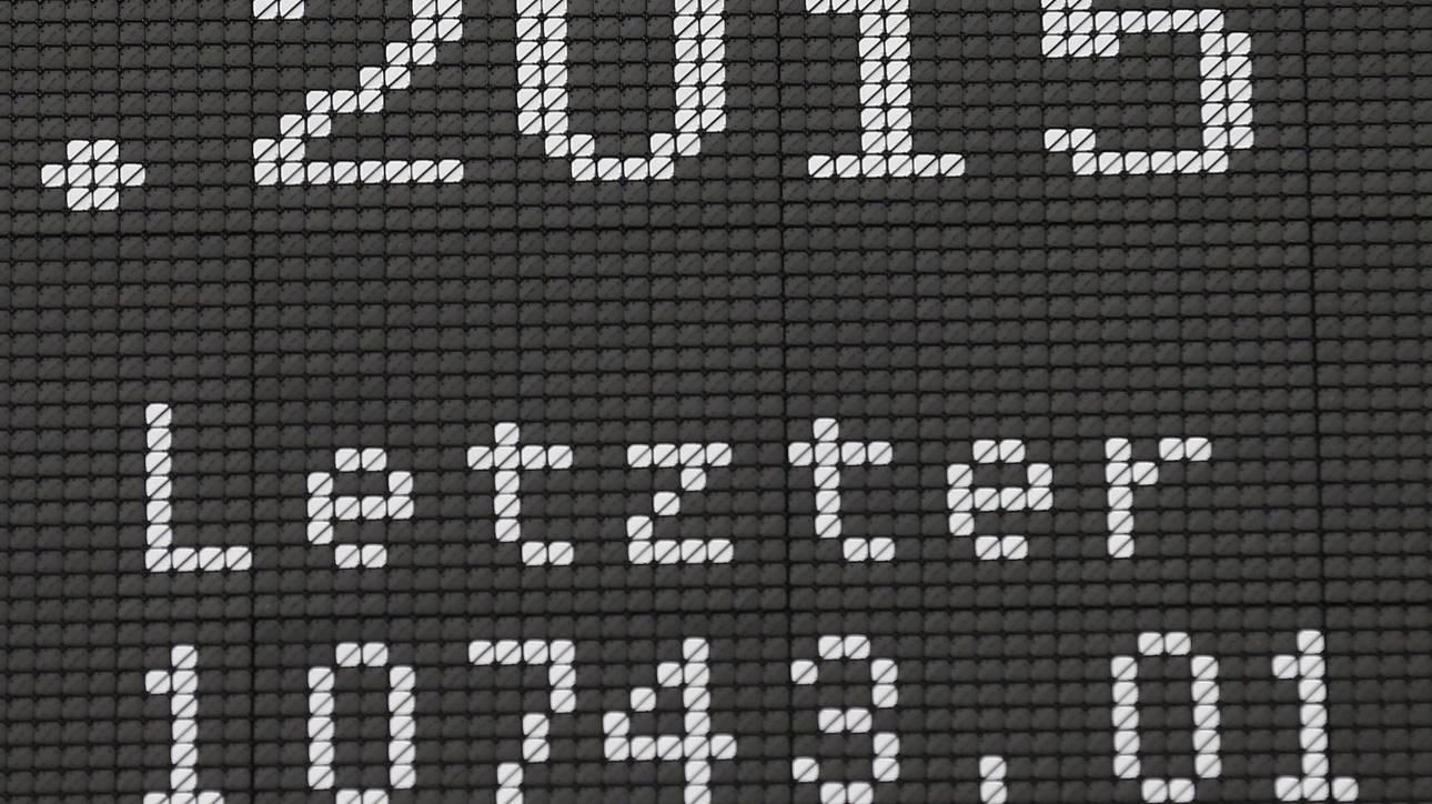 Με απώλειες υποδέχθηκαν το 2016 τα ευρωπαϊκά χρηματιστήρια