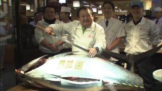 Τουριστικός προορισμός ψαραγορά του Τόκιο
