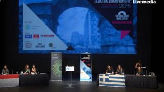 Δύο Έλληνες οι νικητές σε διεθνή διαγωνισμό ρητορικής