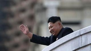 Σεισμός Β. Κορέα: Εν αναμονή «σημαντικής ανακοίνωσης» από την Πιονγιάνγκ