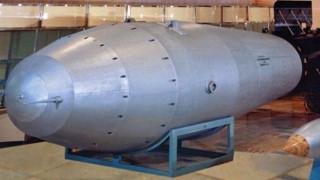 Βόρειος Κορέα: Προχωρήσαμε σε επιτυχημένο τεστ ρίψης βόμβας υδρογόνου