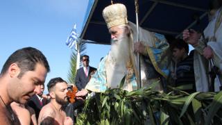 Θεοφάνεια στην Ελλάδα