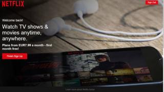 Το Netflix διαθέσιμο στην Ελλάδα -  τι ισχύει με υπότιτλους