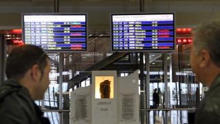 Ποιες πτήσεις ακυρώνονται από την απεργία της ΟΣΥΠΑ