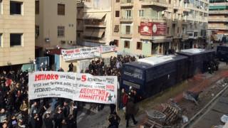 Συμπαράσταση στους 5 φοιτητές που διώκονται για τη συμμετοχή στη No Expo