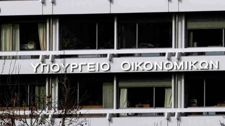 Στα 5,71 δισ. ευρώ μειώθηκαν το Νοέμβριο τα «φέσια» του Δημοσίου προς τους ιδιώτες