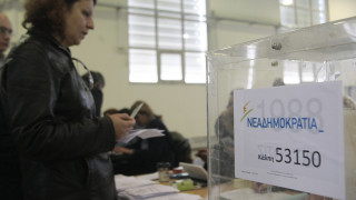 Αντίστροφη μέτρηση για το 2ο γύρο των εκλογών στη ΝΔ