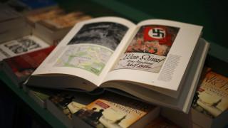 Αντιδράσεις για την επανέκδοση του βιβλίου του Χίτλερ