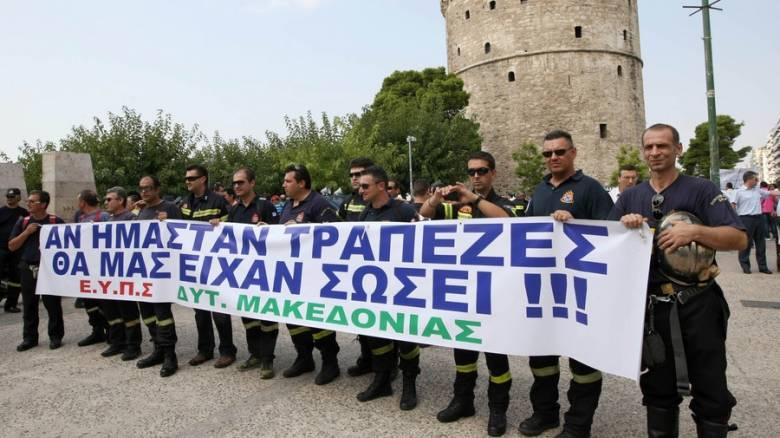 Ασφαλιστικό: Έτοιμοι για κινητοποιήσεις αστυνομικοί, λιμενικοί και πυροσβέστες