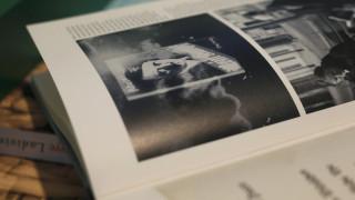 «Ο Αγών μου»: Αυτή είναι η επανέκδοση του βιβλίου του Χίτλερ
