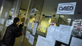 Νέο πρόγραμμα του ΟΑΕΔ για  10.000 ανέργους