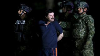 Το Μεξικό δρομολογεί την έκδοση του Γκουσμάν στις ΗΠΑ