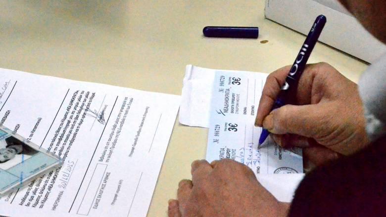 Εκλογές ΝΔ 2ος γύρος: Τα  πρώτα προγνωστικά για το αποτέλεσμα