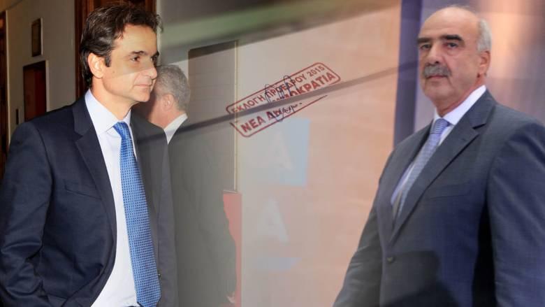 Αποτελέσματα εκλογών ΝΔ: Το ανέκδοτο για το νέο αρχηγό που γίνεται viral