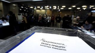 Αποτελέσματα εκλογών ΝΔ: Χωρίς προβλήματα ολοκληρώνεται η διαδικασία