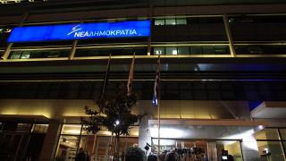 Αποτελέσματα εκλογών ΝΔ: Ισχνό προβάδισμα Μεϊμαράκη - για νίκη μιλά ο Μητσοτάκης